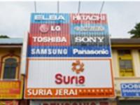 suria-j_branches_34