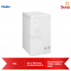 Haier 155L 6 in 1 Convertible Chest Freezer BD-188HP