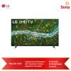 "LG 60"" Smart UHD TV with AI ThinQ® (2021) 60UP7750PTB"
